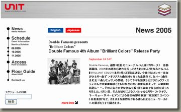 Double Famous presents 4th Album BRILLIANT COLORS Release Party