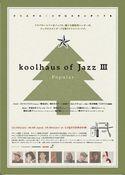 koolhaus of Jazz 3