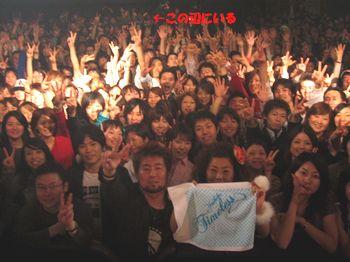 060323-YOSHIKA-LIVE