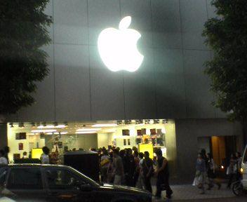 アップルストア 渋谷店