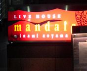 南青山MANDALA