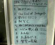 矢野顕子リサイタル2006