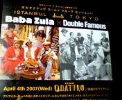 Baba Zula×Double Famous
