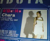 Chara UNION live house tour 2007