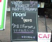 naomi&goro P.S.I Forgot リリース記念ライブ