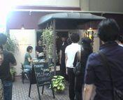 東京 トウキョウファミリーレストラン