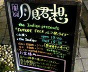 the Indigo presents 「FUTURE FOLK」レコ発ワンマンライブ